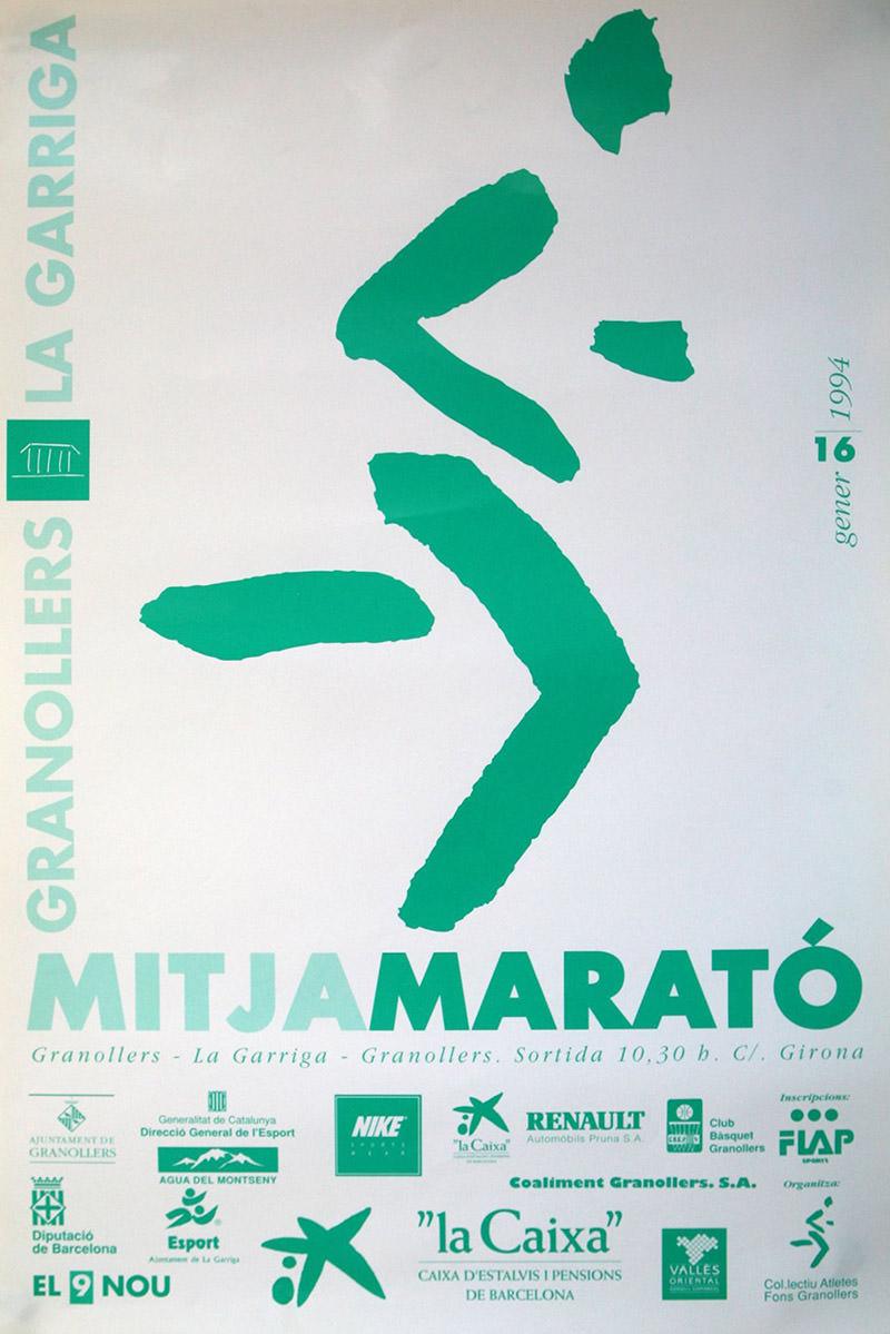 8a-edicio-mitja-1994