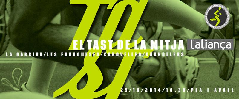 inscripcions-tast-2014