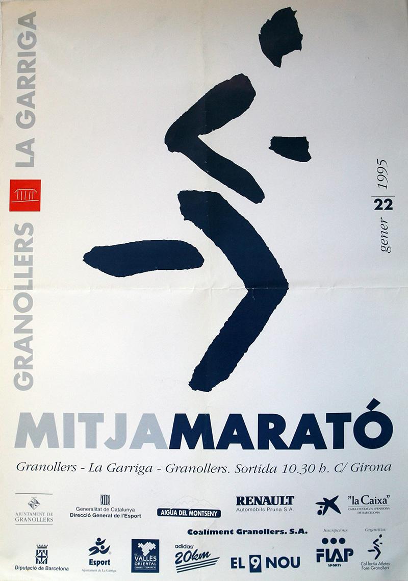 9a-edicio-la-mitja-1995