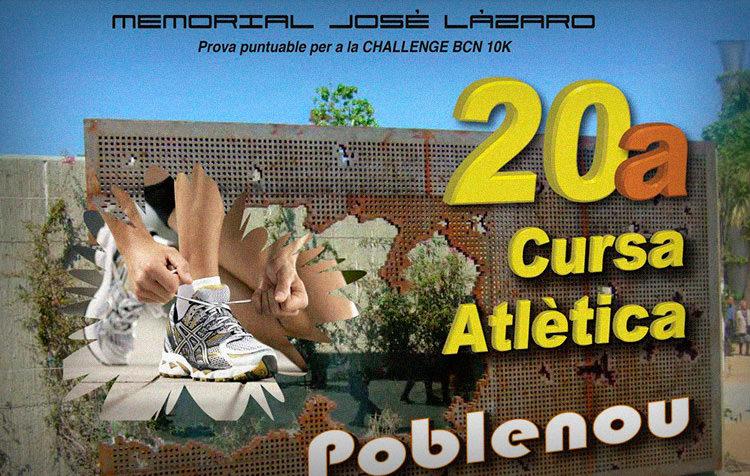 20-cursa-poblenou-2015